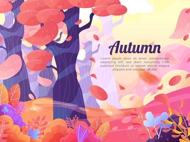 秋の背景色とりどりの木