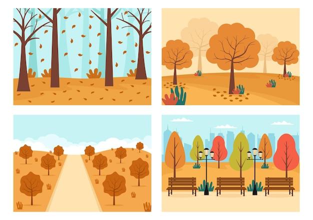 가을 배경 방문 페이지 그림