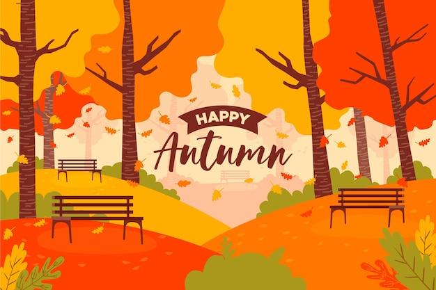 Осенняя фоновая тема
