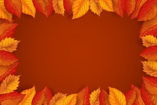 美しい葉と秋の背景