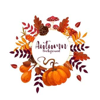 Осенний фон с сухими листьями, грибами и ягодами