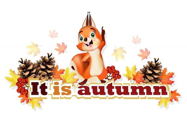 面白いリス文字の秋の背景