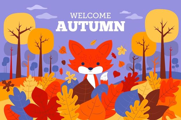 葉とキツネと秋の背景