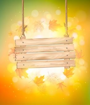 葉と秋の背景。と木製の看板。ベクター。