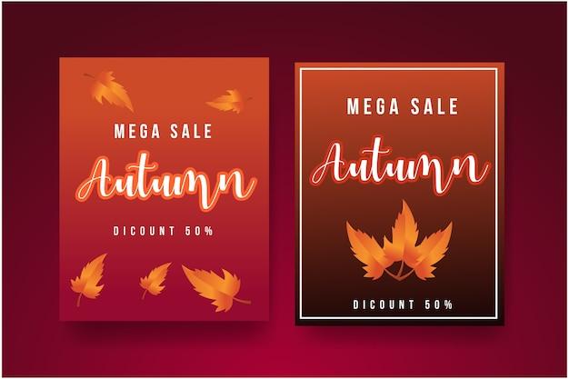 Осенний фон с листьями для покупок или промо-плакатов