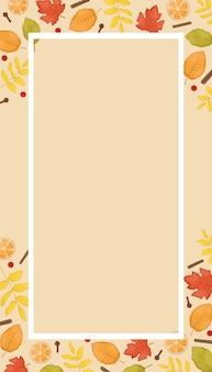 葉のイラストと秋の背景