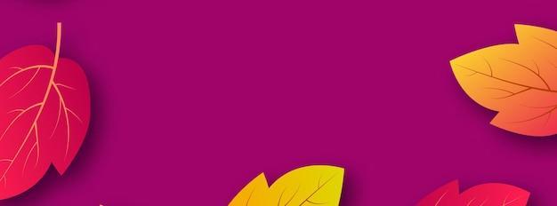 カエデの黄色の葉とテキストの場所と秋の背景。秋のシーズンのバナーやポスターのバナーデザイン。ベクトルイラスト