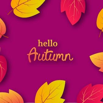 Осенний фон с кленовыми желтыми листьями и место для текста. дизайн карты для баннера или плаката осеннего сезона. векторная иллюстрация