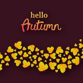 カエデの黄色の葉とテキストの場所と秋の背景。秋のシーズンのバナーやポスターのカードデザイン。ベクトルイラスト