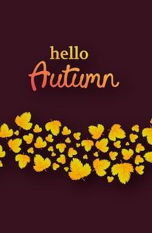 カエデの黄色の葉とテキストの場所と秋の背景。秋のシーズンのバナーやポスターのストーリーバナーデザイン。ベクトルイラスト