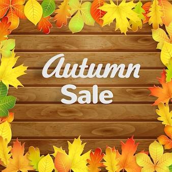 水平板とテキストの黄色、緑、オレンジの葉と秋の背景秋のセール
