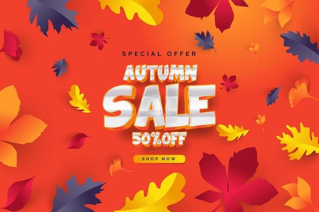 Осенние фоны с листьями для продажи или промо-плаката и буклета с рамкой или веб-запрета