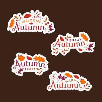 秋のバッジコレクション