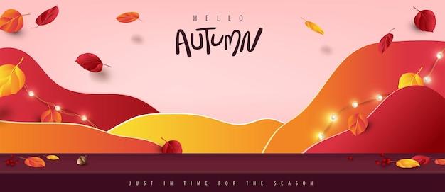 스튜디오 테이블 룸 제품 디스플레이가 있는 가을 배너 배경은 떨어지는 단풍을 장식합니다.
