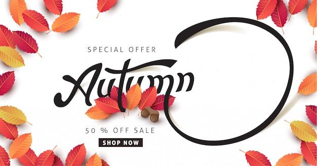 Autumn banner background