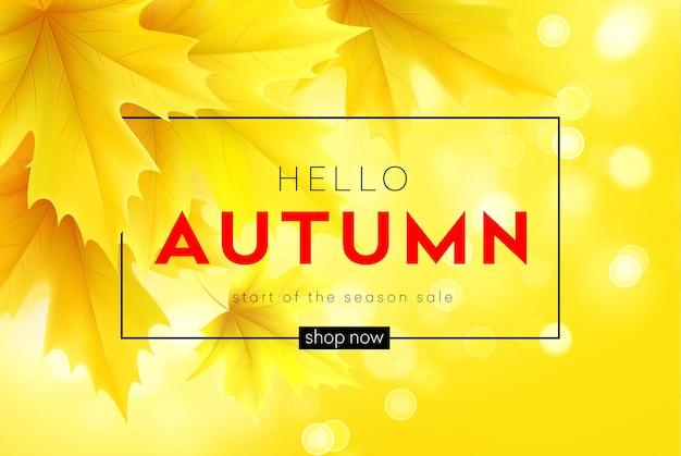 Осенний баннер с буквами и желтыми осенними кленовыми листьями
