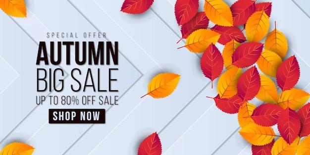 Осенняя большая распродажа баннер фон с листьями. специальное предложение до 80% премиум-вектор