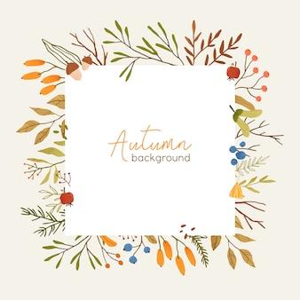 秋の植物の正方形のフレームフラットベクトルテンプレート。葉と枝はテキストのための場所とボーダーします。秋のシーズンのソーシャルメディアバナーレイアウト。葉、森の果実とキノコのイラスト。