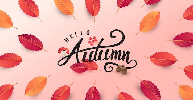 秋の書道。季節のレタリングの背景