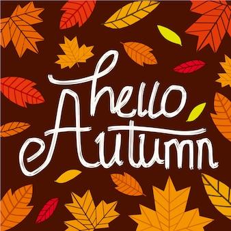 Autumn calligraphy. Seasonal lettering.