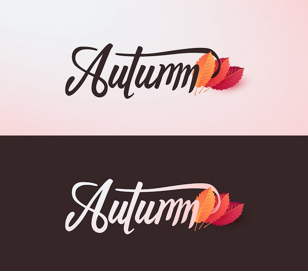 秋の書道。季節のレタリング。