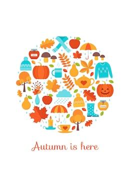 秋のカード。 。円形の秋の要素を持つ創造的なポストカード。フラットで挨拶テンプレート。秋は装飾ポスターを残します。漫画イラスト