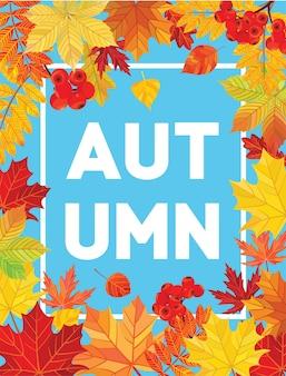 Осенняя открытка с листьями.