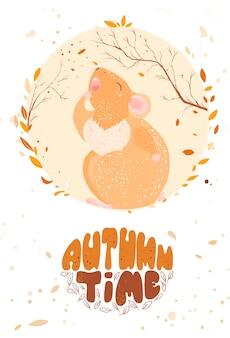 Осенняя открытка с крысой. мультфильм. изолированный. иллюстрация.