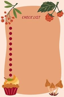 Осенний контрольный список. организатор и расписание с местом для заметок. ручной обращается hygge осенние уютные элементы. шаблон планировщика. скандинавский стиль. можно использовать для планировщика, альбома для вырезок, листов, блокнота. вектор