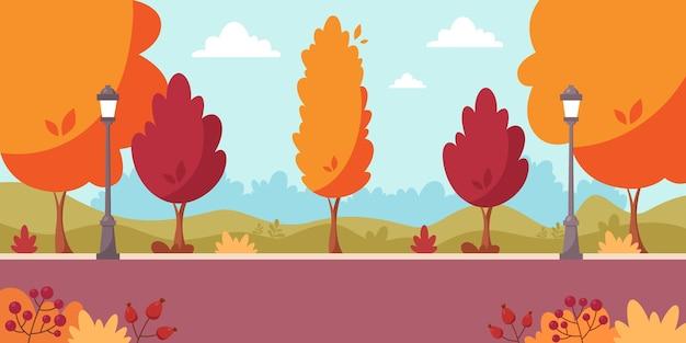 秋の都市公園秋の風景