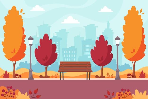 Осенний городской парк со скамейкой осенний пейзаж