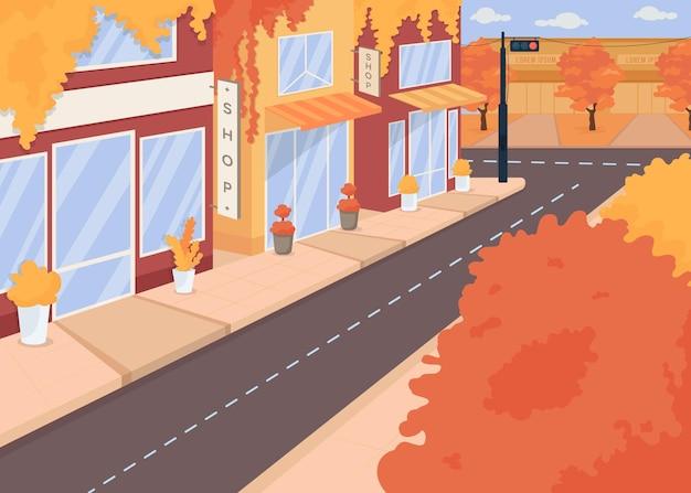 秋の街の通りフラットカラーベクトルイラスト。秋のシーズン。オレンジ色の葉を持つ木。休日を収穫します。書店、ブティック、スーパーマーケットを背景にしたショッピングエリアの2d漫画の街並み