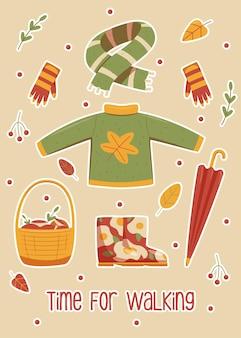 森や公園を歩くための秋の服