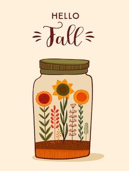 秋のかわいいイラスト。カード、ポスター、チラシ用