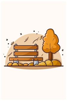 立ち木のイラストと縁石の秋の日