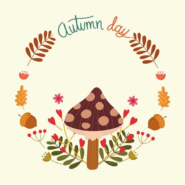 가을날 버섯