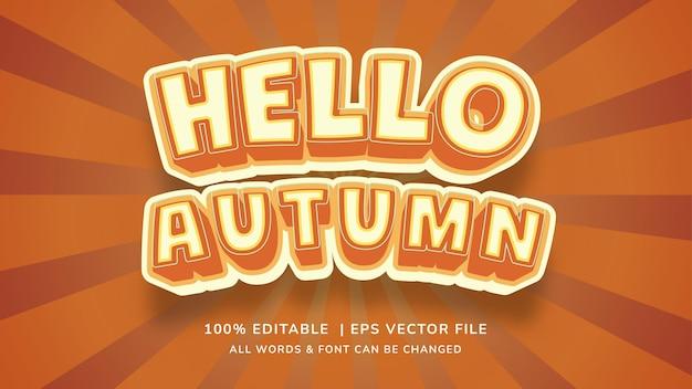 秋の編集可能な3dベクトルテキストスタイルの効果。編集可能なイラストレーターのテキストスタイル。