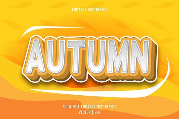 Осенний редактируемый текстовый эффект