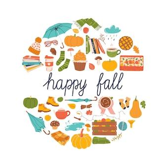 テキストのギャップと「ハッピーフォール」のレタリングと円の秋の要素