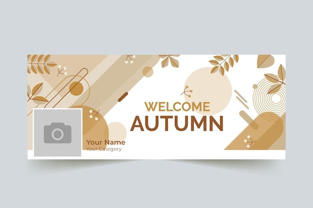 秋のfacebookカバーテンプレート