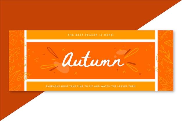 Осенний шаблон обложки facebook