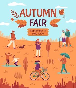 가을 박람회. 공원, 가을 축제, 공예품, 길거리 음식 시장, 계절 수확 전단지 만화 벡터 포스터를 즐기는 사람들. 그림 공정한 가을 배너, 오렌지 만화 축제 휴일