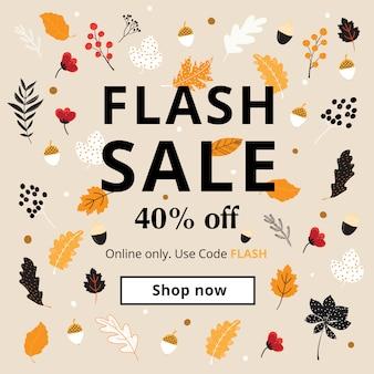 Осень, осень и день благодарения распродажа баннер для мобильных объявлений размеров.
