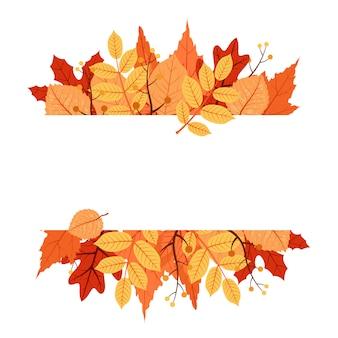가을 가을 시즌 잎 인사말 초대 카드 프레임 배경 꽃다발