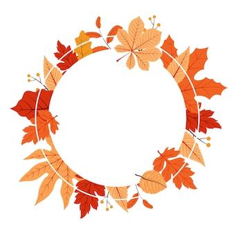 Осень осень сезон лист приветствие приглашение круг рамка фон букет