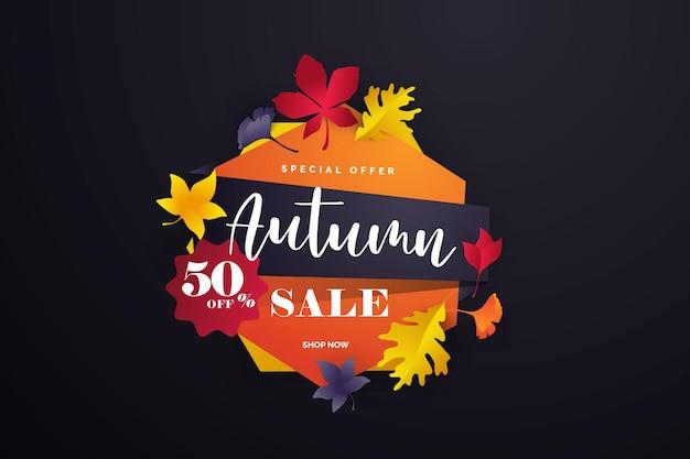 Осень осень сезон распродажа рекламный баннер разноцветные осенние листья и рекламный текст скидки