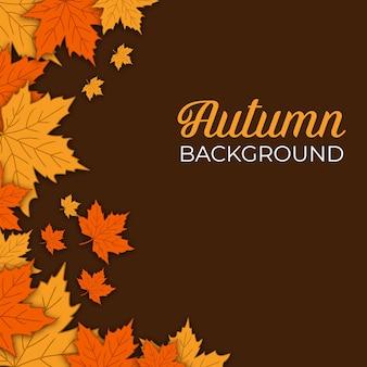 Осенние падающие листья, изолированные на темном фоне