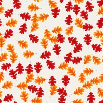 秋の落ち葉のシームレスなパターンの背景。ベクトルイラスト