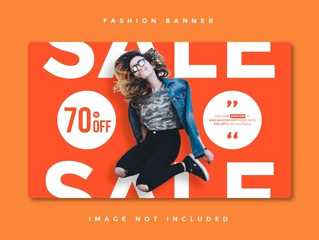 秋のファッションセールマーケティング割引プロモーション印刷バナーテンプレート