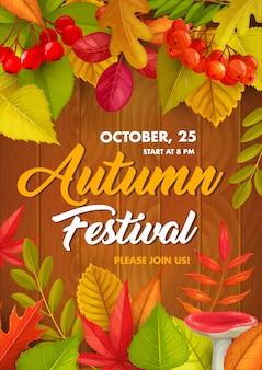 Осенний фестиваль флаер, осенняя праздничная открытка